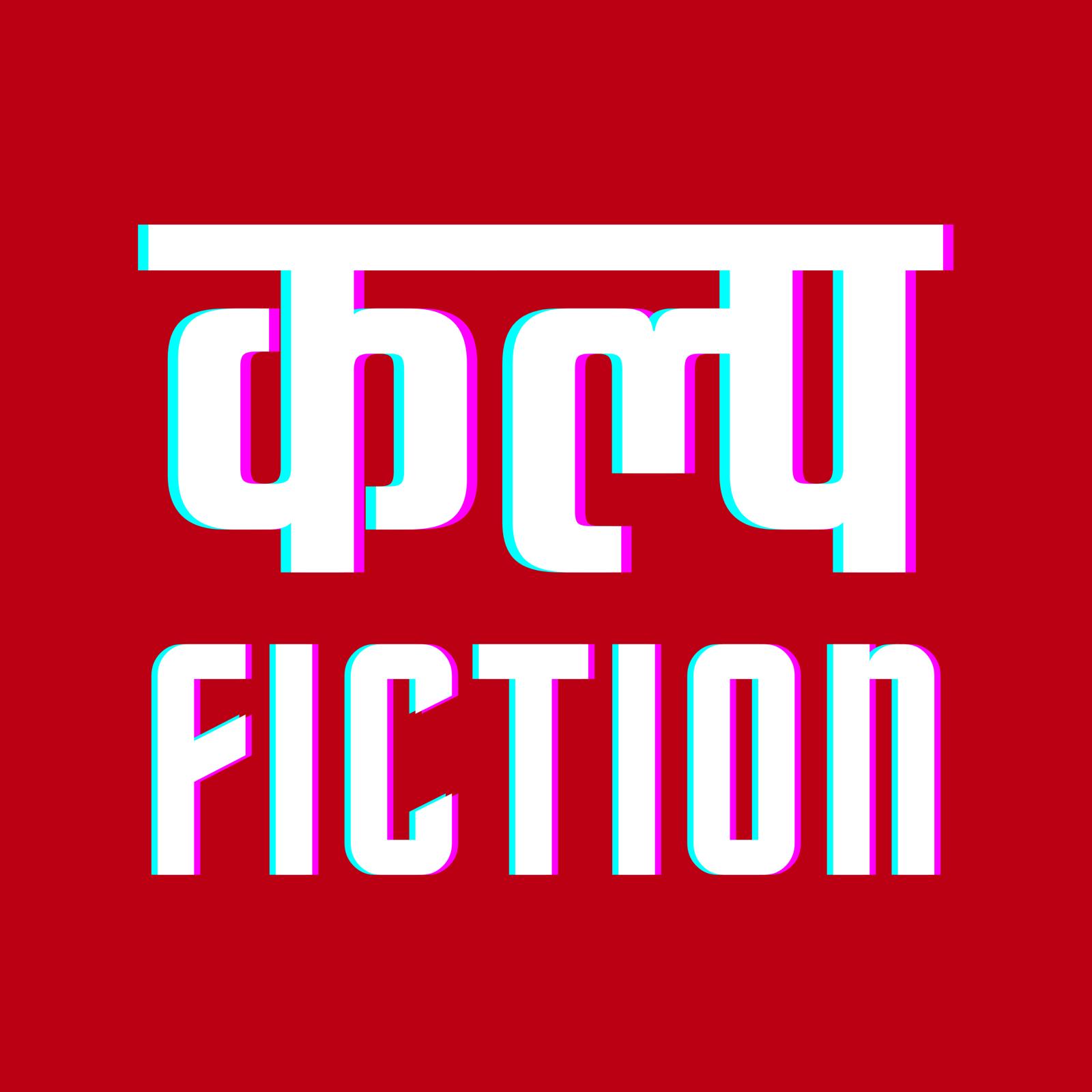 Kalp Fiction logo