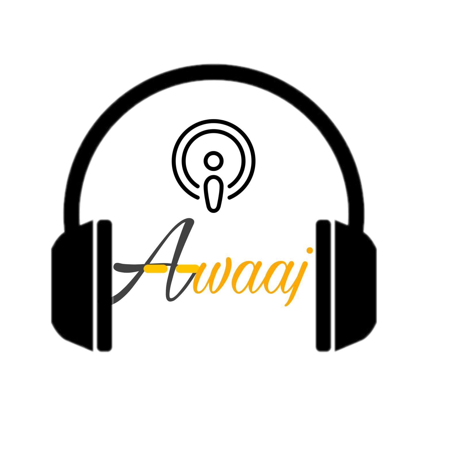 Awaaj logo