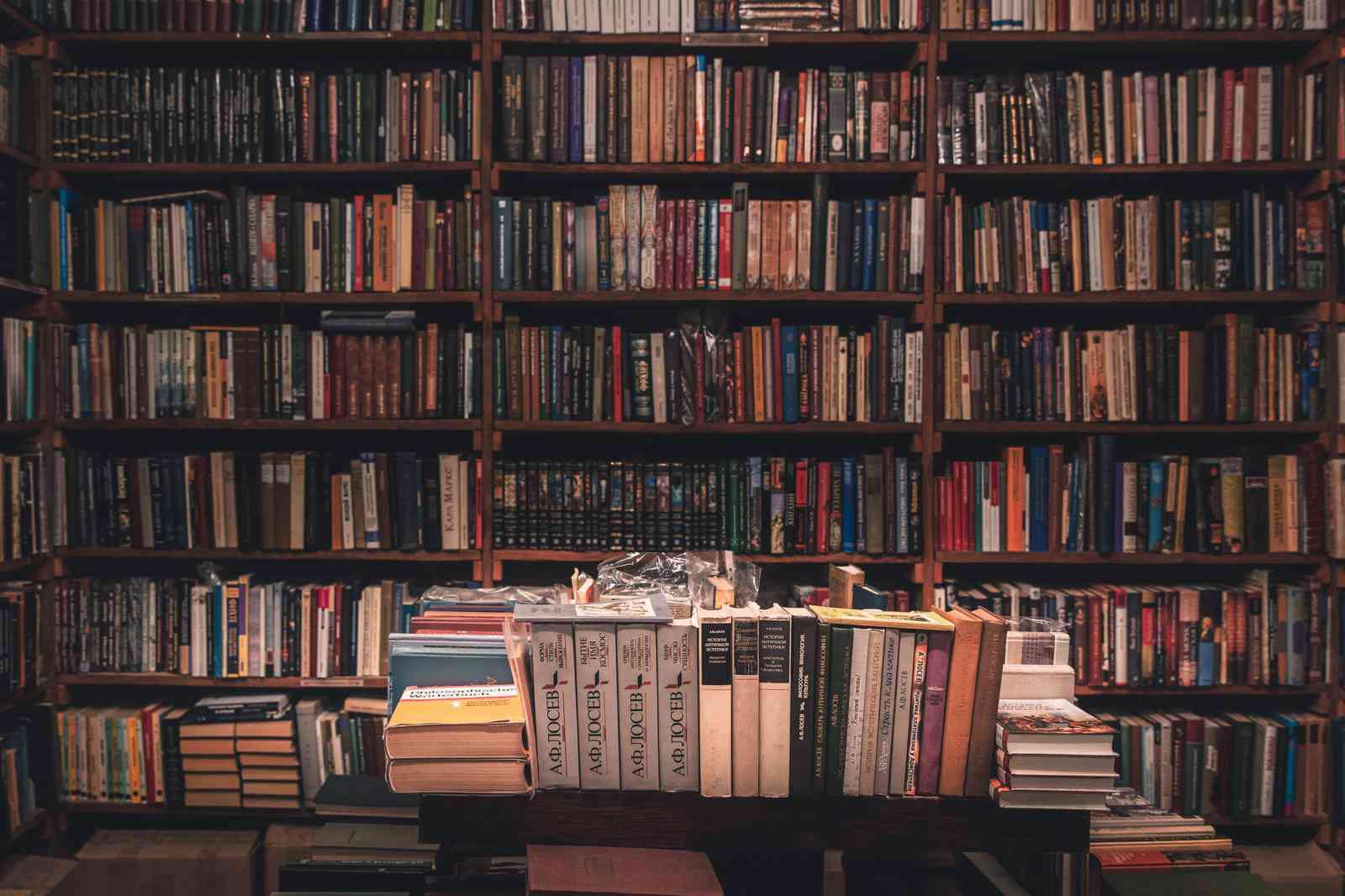 Scroll Bookshelf